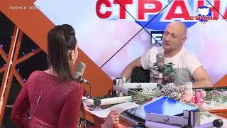 «Лучшее в стране»: Гоша Куценко