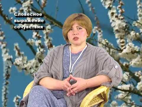 ТВ-Бердянск: 5 хвилин з психологом - Підтримка (частина 2)