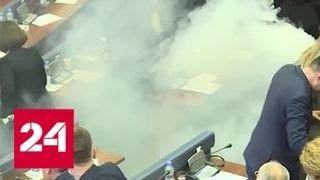 Серая зона: кому нужен хаос на Балканах - Россия 24