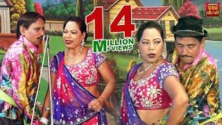 rampat harami कुत्तो का इलेक्शन haramiyo ka harami rampat harami bhojpuri nautanki