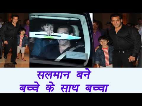 Salman Khan Attends Driver's Son Wedding With 'Tubelight' Kid; Watch Video | FilmiBeat