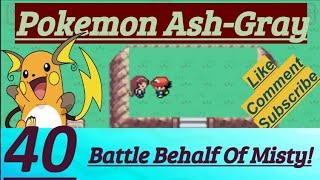 Pokemon Ash-Gray Part 40 Won Battle Behalf Of Misty, Lickitung & Pokemon League Admission Center