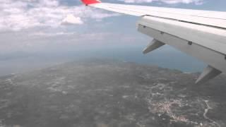 Посадка на остров Корфу. Греция(, 2015-08-20T11:58:48.000Z)