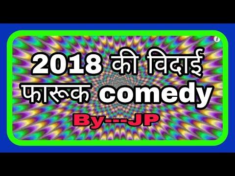 #naw Year Shayari 2019#naye Sal Ki Sayari , #wishes For New Year 2019#New Year Comedy