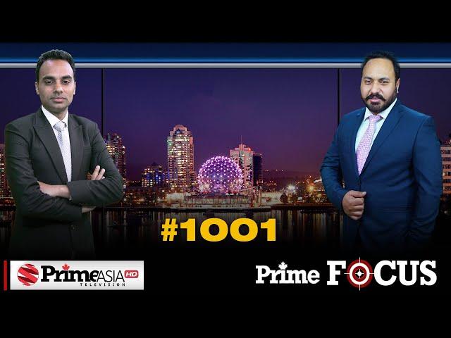 Prime Focus (1001) || ਇੱਕ ਪਾਸੇ 'ਦਿੱਲੀ ਚਲੋ' 'ਤੇ ਰੋਕਾਂ ਦੂਜਾ ਸਰਕਾਰੀ ਗੱਲਬਾਤ ਦਾ ਸੱਦਾ