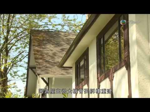 TVB Pearl Report (明珠檔案) - Vancouver Visions