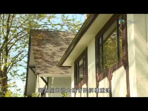 TVB Pearl Report (明珠檔案) - Vancouver Visions