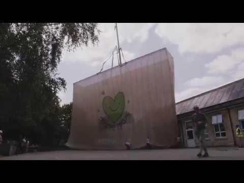 The World's Largest Jute Bag