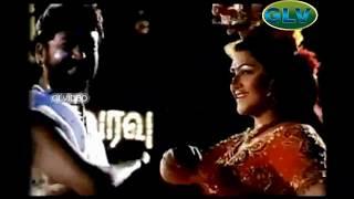 ஒத்த ரூவாயும் தாரேன் ஒரு ஒனப்பத் தட்டும் தாரேன்(Otha Roobayun)-Song - Arun Mozhi, Devi,Ilayaraja