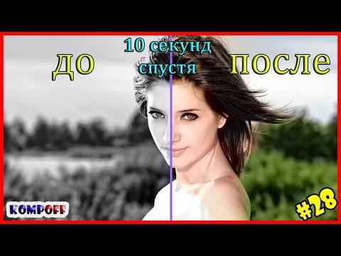 Ретро порно 50х, 60х, 70х, 80х и 90х, Старое порно видео
