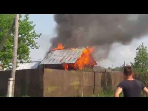 Пожар в рабочем поселке 27 05 2016 Угол Минская и Пугачева
