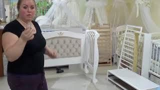 Сборка кроватки