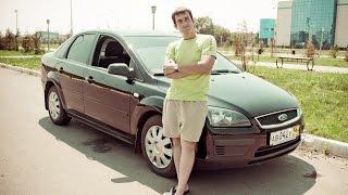 Как выгодно продать автомобиль!Три лучших способа(, 2015-07-05T17:22:01.000Z)
