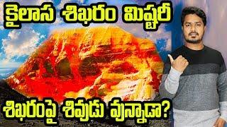 Mount Kailash Mystery Revealed by Vikram Aditya | Vikram Aditya Latest Videos | #EP179
