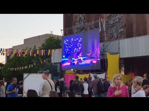 Jazzy фестиваль Запорожье - апрель 2018