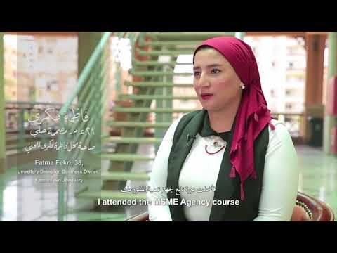 Securing Decent Jobs in North Africa - Voices from the Youth