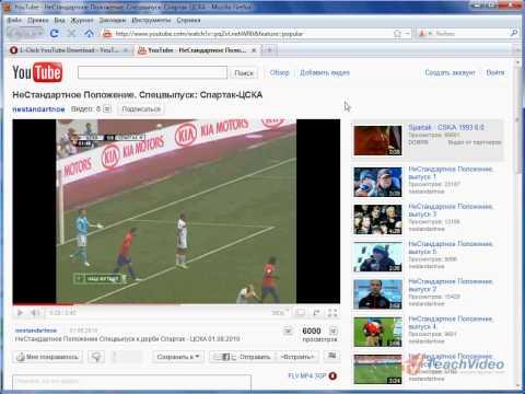 Плагин 1-Click YouTube Video Download для Firefox (33/33)