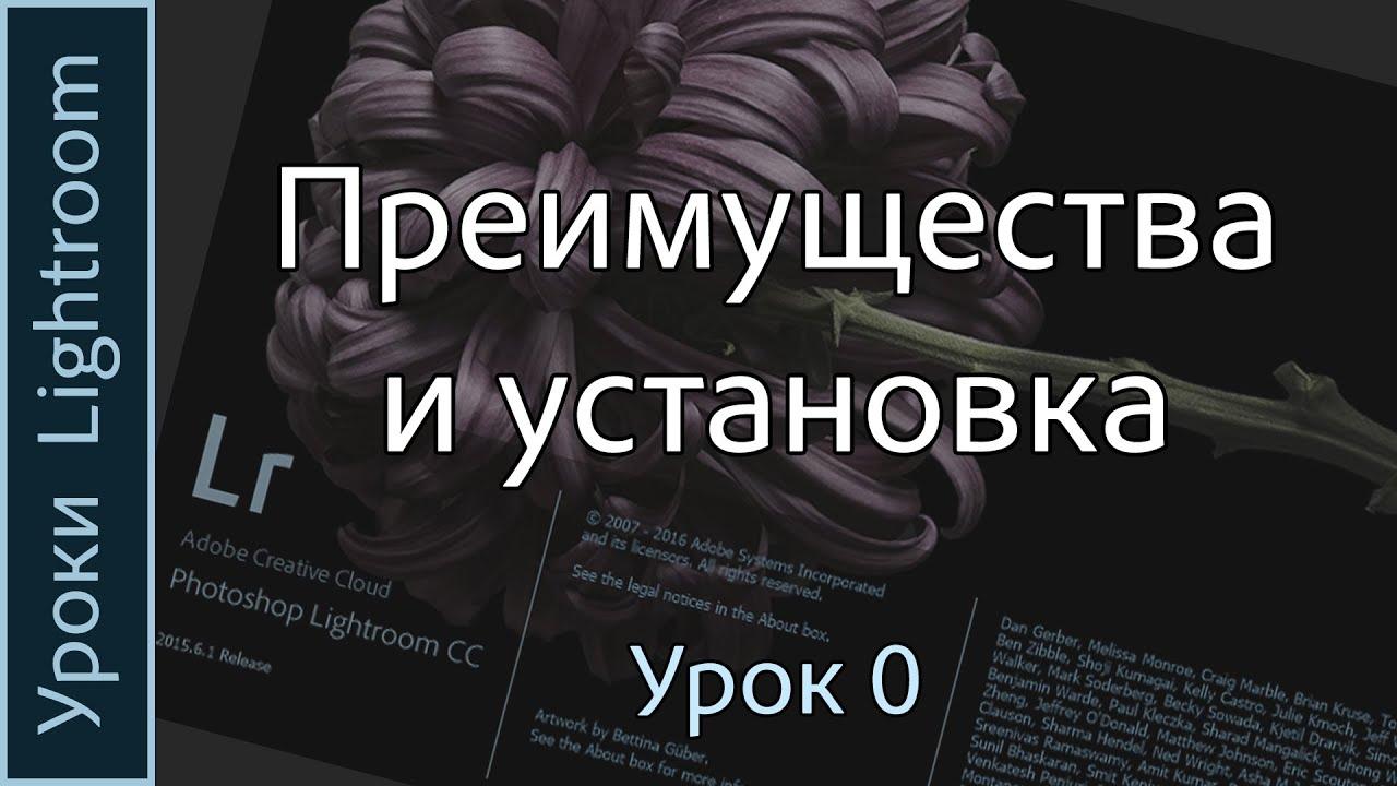 Активация для Adobe Creative Cloud - YouTube