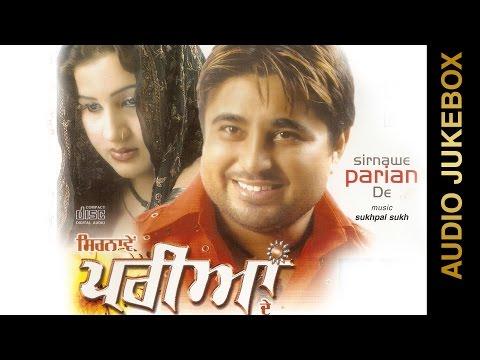 New Punjabi Songs 2015 | Sirnave Pariyan De | Maninder Manga & Parveen Bharta | Punjabi Songs 2015