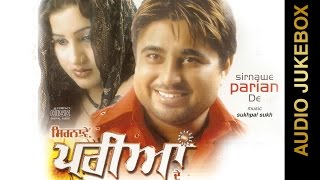 New Punjabi Songs 2015   Sirnave Pariyan De   Maninder Manga & Parveen Bharta   Punjabi Songs 2015