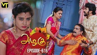 Azhagu - Tamil Serial | அழகு | Episode 616 | Sun TV Serials | 28 Nov 2019 | Revathy | Vision