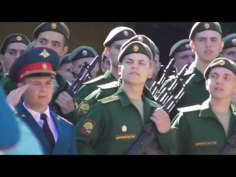 Присяга Курсантов. Уч.Штеменко 02 09 2017