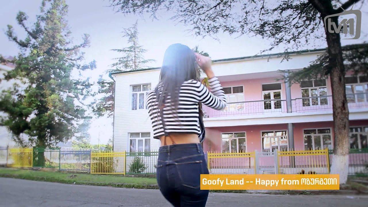Goofy Land  Happy from ოზურგეთი