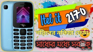 i-tel 2171 mobile unboxing & full review with rare unboxing
