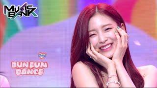 OH MY GIRL(오마이걸) - Dun Dun Dance (Music Bank) | KBS WORLD TV 210528