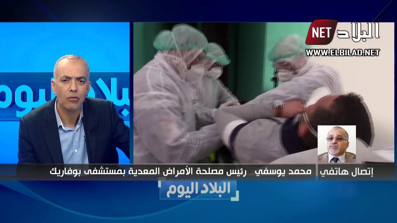 محمد يوسفي: هذه هي الحالة التي يجب وضع صاحبها المصاب بكورونا تحت الإنعاش