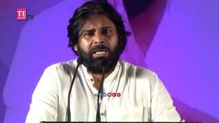 Pawan Kalyan Emotional Answer To girl Who Asked About Renu Desai | Janasena Party | TETV