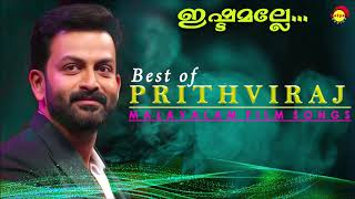ഇഷ്ടമല്ലേ   Best of Prithviraj   Malayalam Film Songs