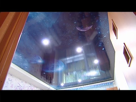 Где в Красноярске выгодно заказать космические натяжные потолки