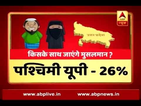 Chunaavi Dangal: LIVE from Moradabad: Who are Muslims supporting this time?