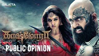 Kaashmora Public Opinion | Karthi | Nayanthara | Sridivya
