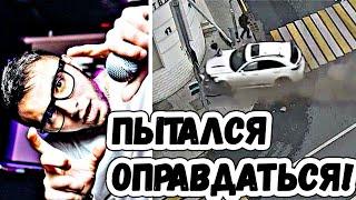 Фото В Москве задержали рэпера Эллея, виновника ДТП, в котором пострадали четыре человека.