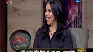 إيمي سمير غانم:
