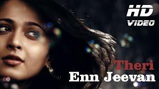 Download Hindi Video Songs - En Jeevan - Theri Video Song [Anuska & Vikram Version]