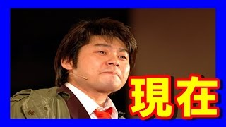 【衝撃】織田裕二などのものまねでブレイクした山本高広の現在が衝撃的www 有森也実 検索動画 8