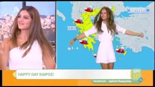 Gambar cover Peoplegreece.com: Το ανανεωμένο τραγούδι του καιρού στο Happy Day