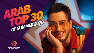 Top 30 greatest Arabic hits of summer 2020 😎🎶