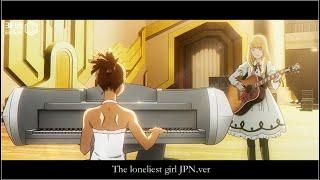 【3F】【CAROLE & TUESDAY】The Loneliest Girl JPN.ver【白君Shiro】