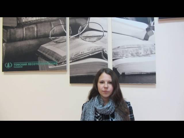 Изображение предпросмотра прочтения – ЛюбовьБуслаева читает произведение «Сонет к мечте (Ни умолять, ни плакать неспособный…)» В.Я.Брюсова