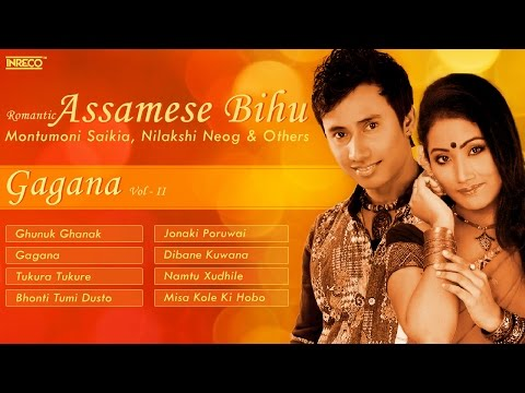 New Assamese Bihu Song 2017 | Nilakshi Neog | Romantic Assamese Bihu Songs