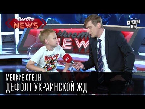 вечерний квартал коломойский в кабинете порошенкоКоломойский и Порошенко - кто кого уволил? Приват Банк.