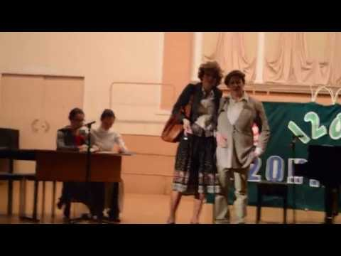 капустник для учителей музыкальной школы самом деле область