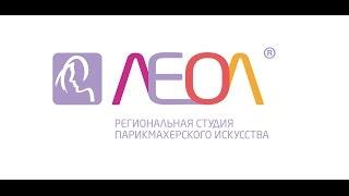 Обучение парикмахеров в Новосибирске
