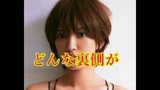 夏菜さんの空白の5年間の真相が明らかに!?? チャンネル登録お願いし...