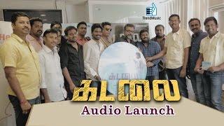 Kadalai Movie Audio Launch