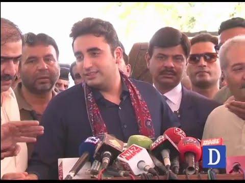 Bilawal Bhutto Visits Amjad Sabri Family YouTube - Bhutto family
